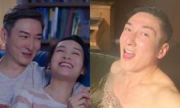 《愛美麗狂想曲》胡渭康演李佳芯老公 53歲小白臉被指膠味重