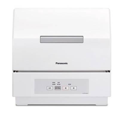 洗碗碟機推薦2020 3.PANASONIC 樂聲牌NPTFM1 洗碗碟機(樂聲牌官網圖片)
