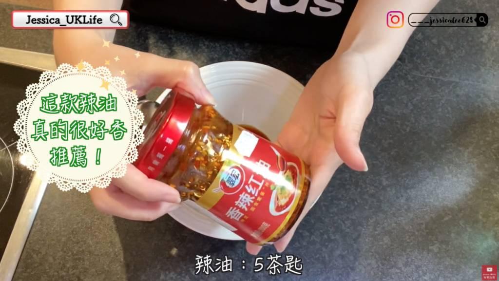 生抽、老抽、辣油、麻油、糖漿、花椒油全部攪拌在一起,完成醬料,備用。