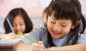 【小一選校】城大調查:子女開支佔家庭總支出近20% 花得其所?
