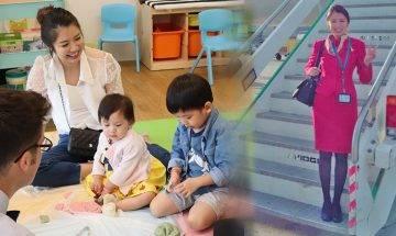 空姐媽媽著陸了 將健談和親和力等工作優勢 教出敢勇敢探索和樂觀孩子【KissMom專訪】