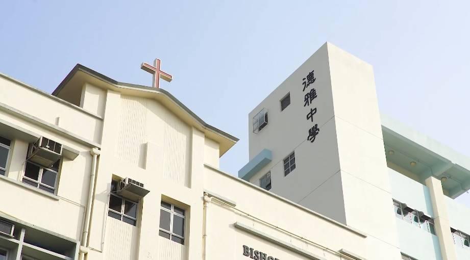 德雅中學的外觀。(圖片來源:學校官網)