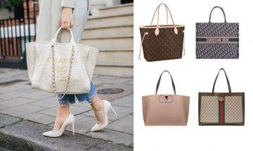 19款實用名牌Tote Bag必買最平$5,700入手Chloé Woody Tote、Chanel