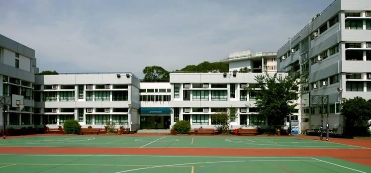 觀塘區中學