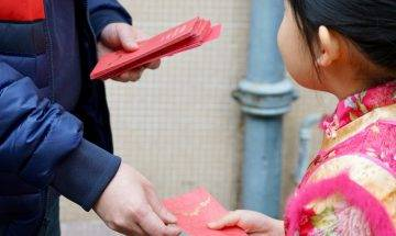 利是錢處理不當影響親子關係?父母宜先問自己5個問題