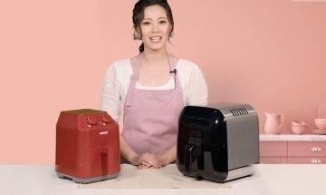 消委會|6款氣炸鍋易燙傷/觸電+氣炸鍋推介安全名單
