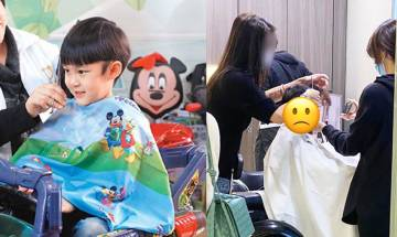 剪頭髮時睇手機有無問題?港媽畀仔睇片被公審 家長幫口呻湊仔難處