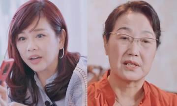 陳松伶爆奶奶有自己屋企鎖匙 結婚10年從未被讚+被當透明疑與一原因有關