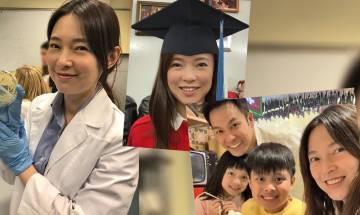 歐倩怡一級榮譽畢業做營養師 會考5分被網民質疑用錢買學位 郭晉安護妻