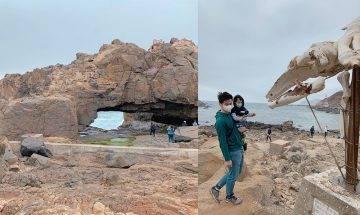 鶴咀行山交通及打卡景點一覽:燈塔+雷音洞+鯨魚骨|親子好去處