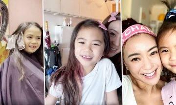 帶8歲女染髮 Christy梁芷珮被指「養港女」急解釋採用天然成份的顏料 無染髮根