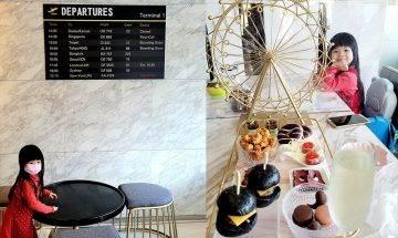 珀薈酒店摩天輪下午茶 維港海景每位$194|親子好去處