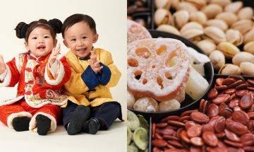 營養師推介6類賀年食品飲食指南 農曆新年兒童食得健康又放心