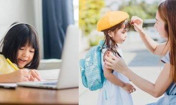 退學潮|3月初全面復課成疑 是否值得送子女讀N班及私立幼稚園?【趙sir專欄】