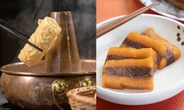 9樣難消化食物!年糕、湯圓、芋圓、黑朱古力都上榜