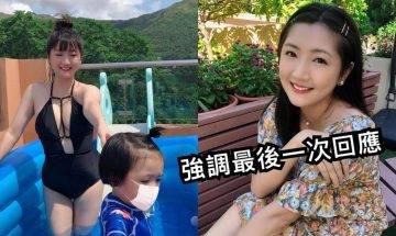 李悅彤被網民狙擊介入李心潔婚婚姻舊聞  七字霸氣回覆