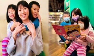 教育心理學家媽媽 以繪本和故事教導孩子愛與分享 培養正面的開心小孩【KissMom專訪】