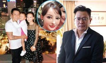 魏駿傑內地前妻登保險業「百萬圓桌」 張利華聲稱會肩負母親責任