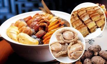 新年盆菜卡路里!15款食物排行+3大迷思!一個盆菜等於十碟牛河!