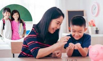 教育基金於孩子的意義是什麼?投資前先用雙十原則考量 免增生活壓力