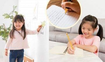 升小學英文寫作大進步!4招助孩子認字、書寫 創作亮麗書面英語