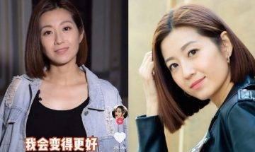 陳自瑤冷笑發表自強宣言:「我會變得更好」 再惹起網民揣測婚變