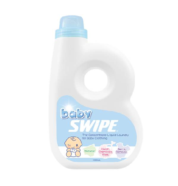 bb威寶嬰兒衣物濃縮洗劑: