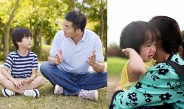 4大教養禁忌!父母不應做,避免傷孩子自尊