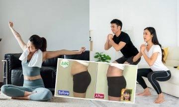 日本UP&DOWN懶人瘦身操 只需2分鐘7天腰圍減7cm!附3段2分鐘家居瘦身運動影片推介