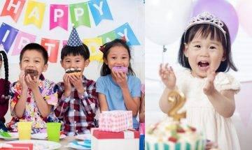 幼稚園生日會講排場 家長紛紛為同學準備禮物 媽媽感壓力擔心養出攀比虛榮心