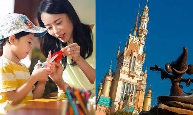 Sunday Kiss送出香港迪士尼樂園門票40張 誠邀你體驗「奇妙夢想城堡」獨有魅力 畫出你的奇妙夢想