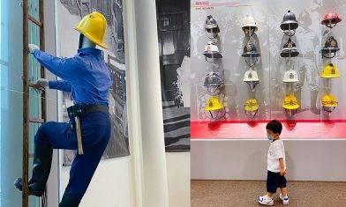 消防及救護教育中心暨博物館免費入埸