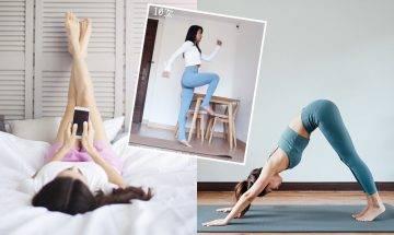 小腿肌肉粗大變甲組腳 每日10分鐘5組拉筋動作去水腫減小腿 附3大影片教學推介
