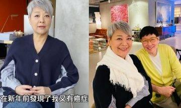 金燕玲自爆子宮癌康復期間再患乳癌 蘇施黃陪走抗癌路