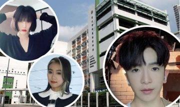 6大Band1葵青區中學合集 孕育多位市民大愛歌手