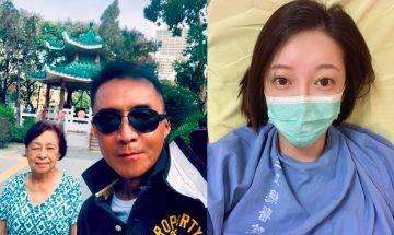 林利台籍妻患病入院 結婚一年婚姻多次亮紅燈