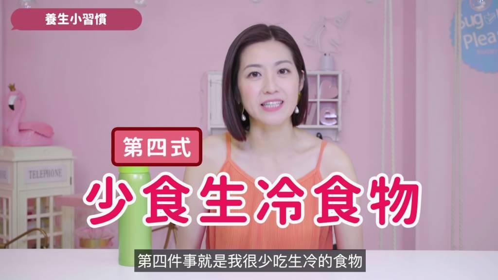 39歲陳自瑤分享獨門6大凍齡養生小習慣