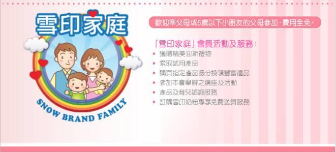 【媽媽會2021】10大媽媽會入會方法及迎新禮物優惠