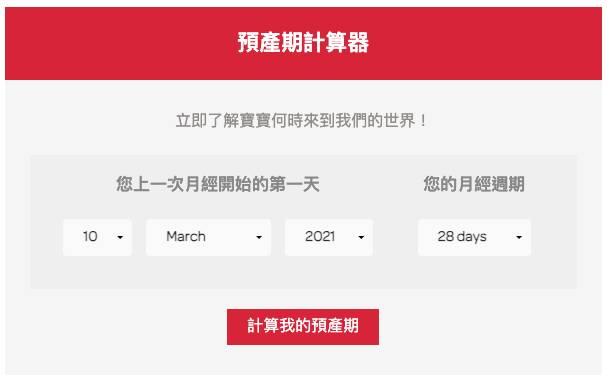 【媽媽會2021】媽媽會入會方法及迎新禮物優惠(持續更新)