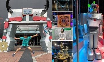 科學館重開$100通行證全年任玩!機械人展+花花世界 附開放時間+收費|親子好去處