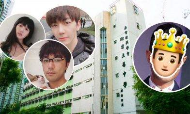4大Band 1西貢區中學合集
