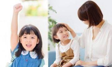 生女兒的5個教養法 女兒幸福 踼走「男尊女卑」文化