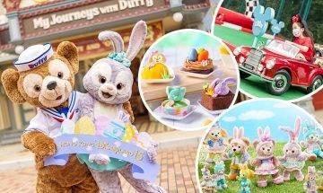 香港迪士尼樂園2021復活節亮點合集!限定紀念品+酒店戶外活動+門票優惠