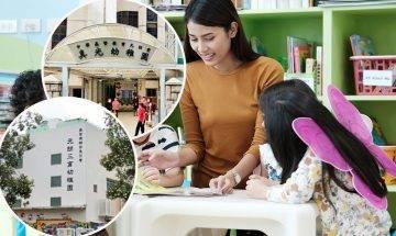 7大熱門元朗幼稚園  2021-22最新入學資訊一覽 重多元教學 鼓勵孩子探索