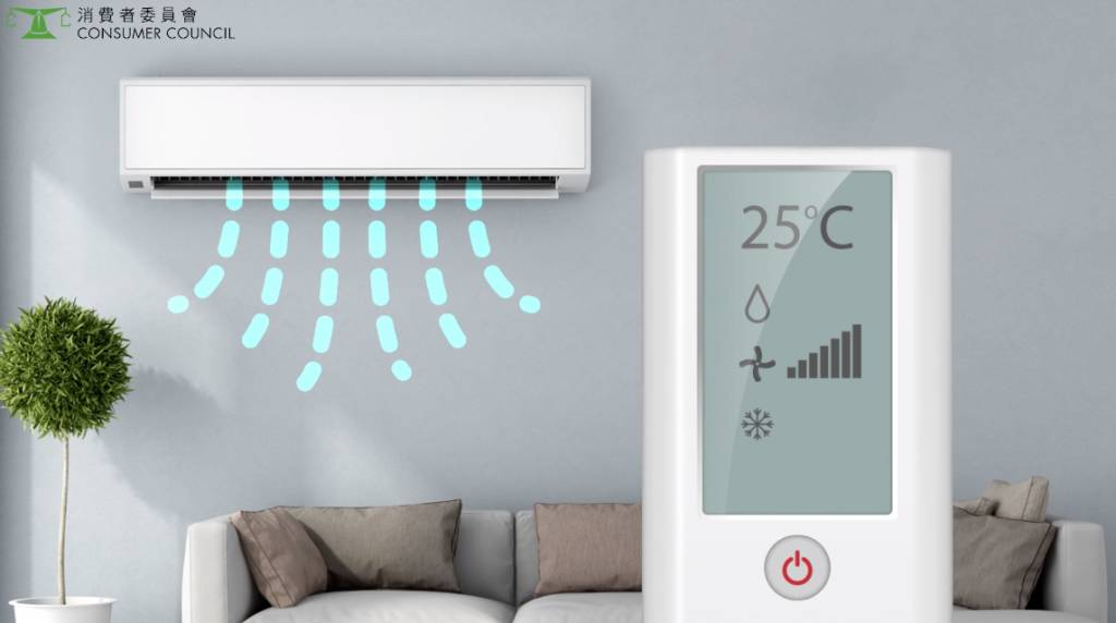 盡量設定在最高風速檔,以發揮冷氣機的最佳性能,達至最慳電的效果,只在晚間睡眠時或 高風速引致的噪音難以忍受時,才使用較低風 速檔。