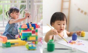 玩具太多會影響小朋友專注力 美國研究:孩子玩具愈多愈不快樂兼變笨