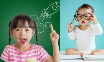 研究:9歲後創意銳減 把握黃金期4招培養孩子創作力