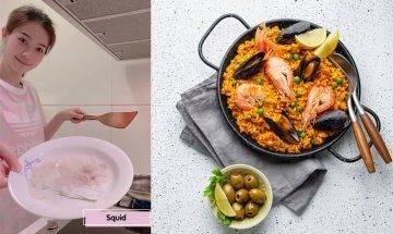 西班牙海鮮飯食譜 | 楊秀惠拍片教整半小時簡易版