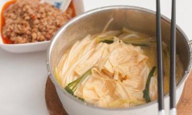 譚仔酸辣湯底米線食譜-9種材料整湯底 一鍋煮好