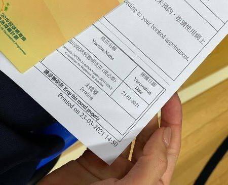 網民質疑與接種復必泰疫苗有關(林芊妤Facebook圖片)